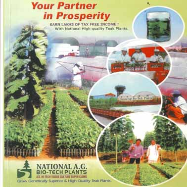 National Ag Biotech Gallery Image